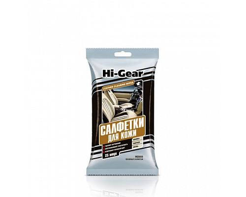 HG5600N Салфетки для кожи 20 шт/30шт