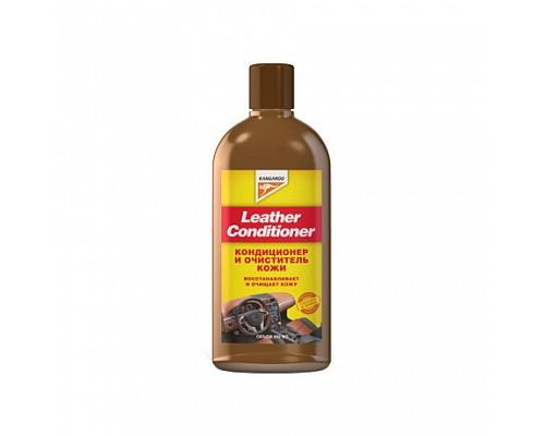 KANGAROO Leather condition кондиционер-очиститель кожи 300мл 1шт./20шт. 250607