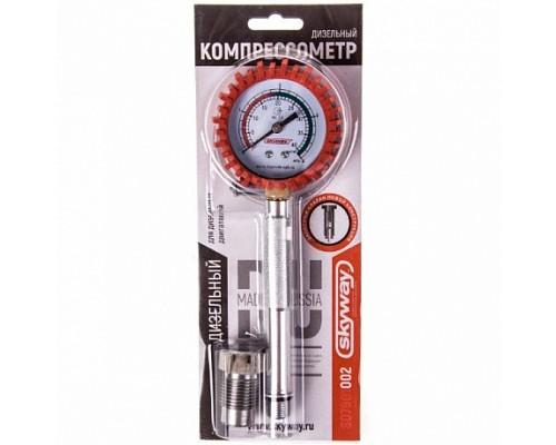 Компрессометр дизельный универсальный SKYWAY топл/cист. в защитном чехле