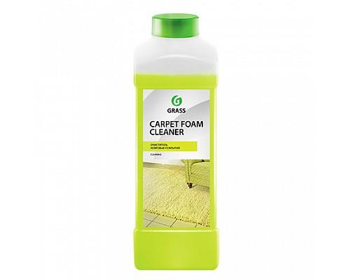 GRASS 45 Очиститель ковровых покрытий Carpet Foam Cleaner 1л/12шт 215110