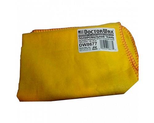 DW8677 Полировальная ткань 60x35см 100% хлопок 1шт/36шт
