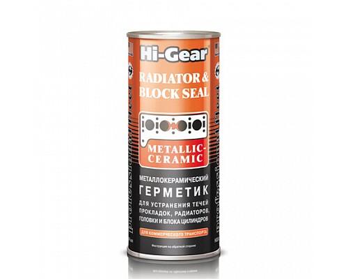 HG9043  Металлокерамический герметик системы охлаждения 444мл/12шт.
