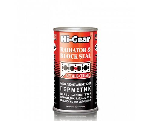 HG9041 Металлокерамический герметик системы охлаждения 325мл/12шт