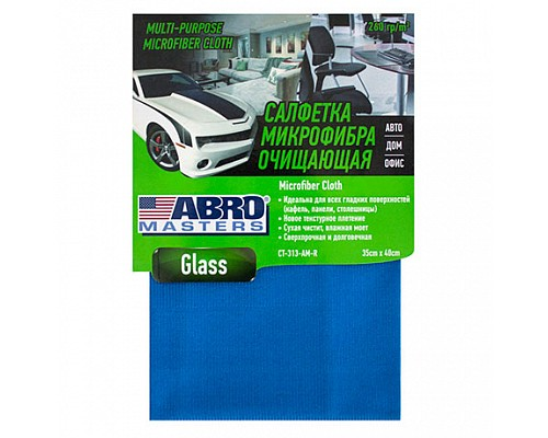 ABRO Салфетка очищающая микрофибра набор Glass 35*40, 260г/м2 (Abro Masters, Китай) голубая