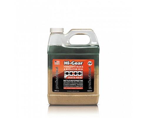 HG9072 Металлогерметик Cистемы Oхлаждения груз авто 946мл/12шт