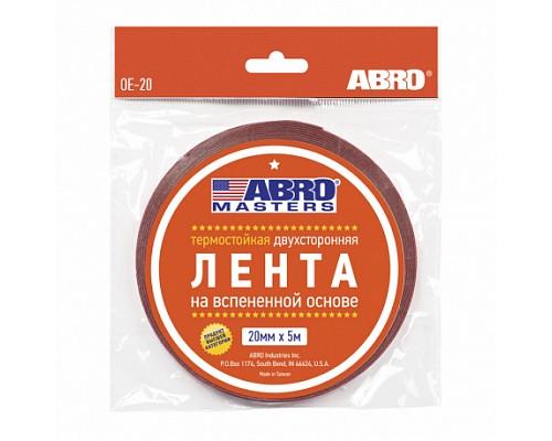 Скотч-лента двухсторонний ABRO Masters белый 20мм*5м OE-20mm-5m-RW