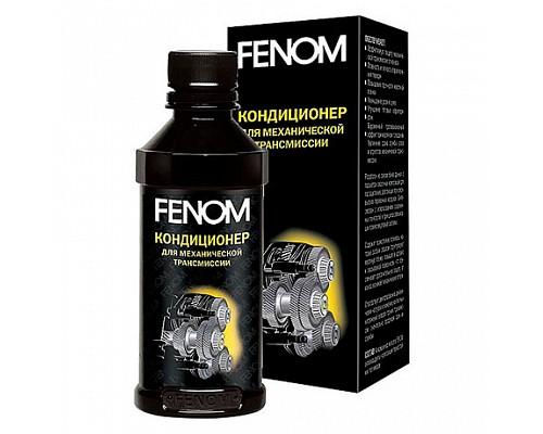 FN420 FENOM Кондиционер для механич трансмиссии 200мл. 1шт./12шт.