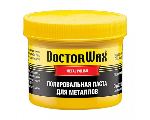 DW8319  DOCTOR WAX Паста для полировки металлов 150мл 1шт/12шт